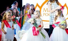 Конкурс красоты: 50 маленьких моделей Волгограда