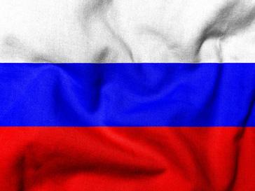 Сегодня День России