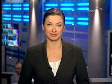 Мария Ситтель ведет программу «Вести»