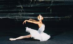 Балерины, которые прославились, уйдя из Большого