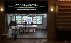 Искусство создавать: компания «Л'Этуаль» открыла лабораторию ароматов