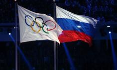 WADA порекомендовало отстранить Россию от Олимпийских игр и ЧМ по футболу