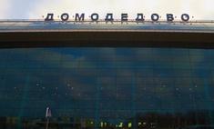 Следствие отвергло коммерческую версию теракта в Домодедово