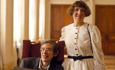 Стивен Хокинг и Джейн Уайлд: любовь, которая спасла жизнь гению