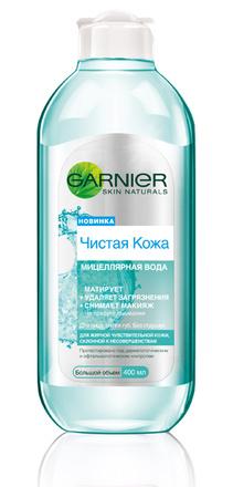 Garnier, Мицеллярная вода 3в1 для жирной чувствительной кожи, 280 рублей