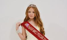«Маленькая мисс Россия-2015»: 8 юных волгоградок в финале!
