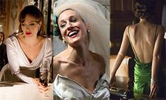 10 платьев из фильмов, которые вошли в историю моды