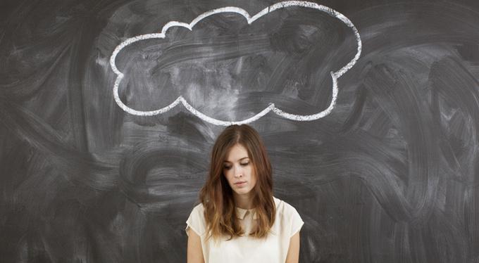 Интеллектуальная скромность: признайте, если чего-то не знаете