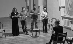 Театр на Таганке приглашает всех желающих на «Репетиции»