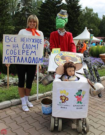Наталья и Иван Муравьевы, Парад колясок в Екатеринбурге 2016, фото