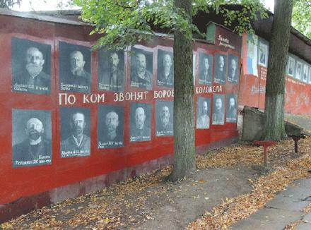 Стена с портретами
