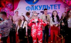 Лучшие шутки про факультет TikTok, который открылся в Киевском университете культуры