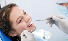 Дырка в зубе? Не откладывайте визит к стоматологу!