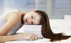 Как бороться с хронической усталостью: 5 советов врача