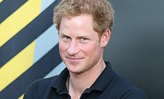 Принц Гарри стал самым красивым представителем монархии