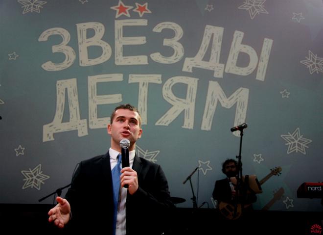 Александр Кержаков собрал 8 млн рублей для детей-сирот