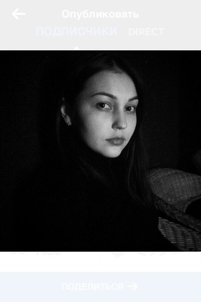 Галина Балясина
