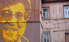 Юрию Шевчуку показали портрет из листьев, созданный пермяком