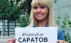 Валерия хочет, чтобы Саратовский мост появился на новых купюрах