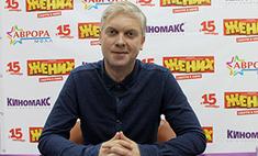 Сергей Светлаков: «Мама – главный фанат всех моих работ!»