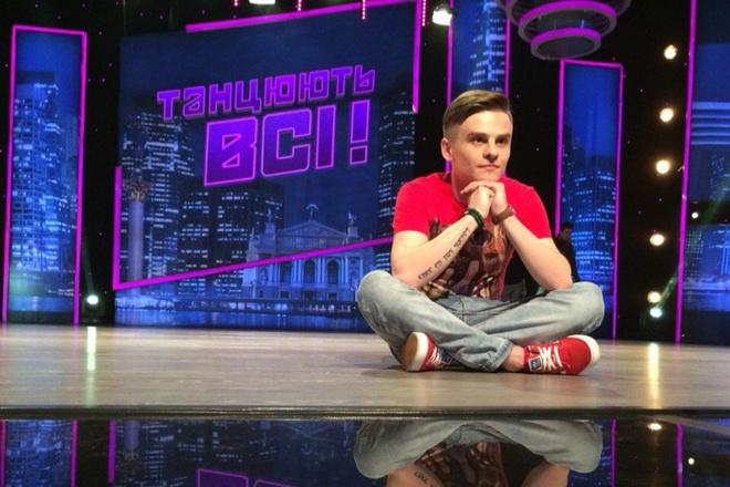 Парень из Оренбурга показал степ в танцевальном шоу Украины