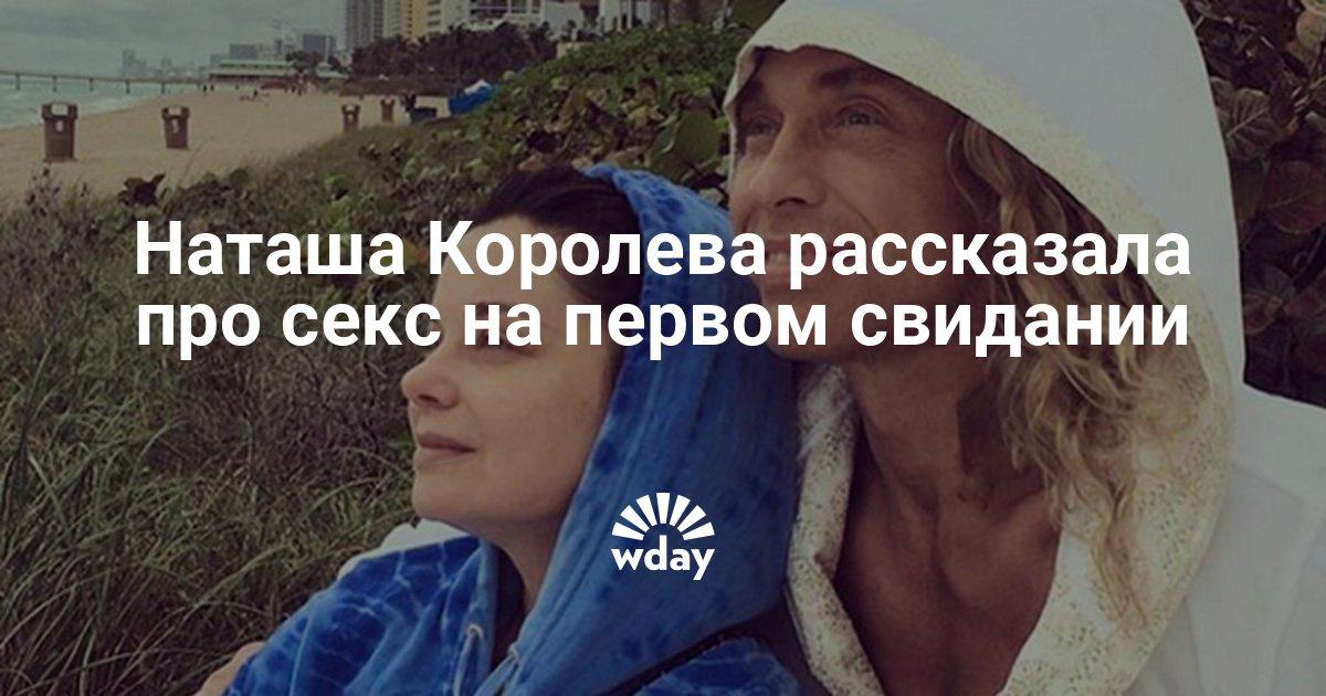 goloy-natasha-i-vova-v-mashine-domashnee-porno-anal-vkontakte-sochnie