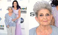Бабушка Кэти Перри стала звездой красной ковровой дорожки