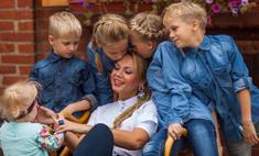 Рецепт счастья: многодетные семьи, которые вдохновляют