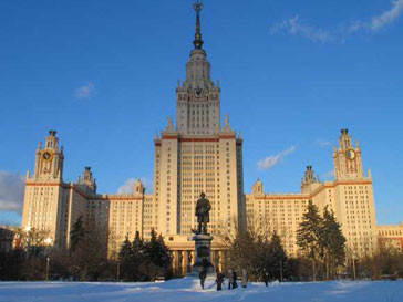 Главное здание МГУ имени М.В.Ломоносова
