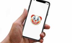 5 самых странных приложений для смартфона