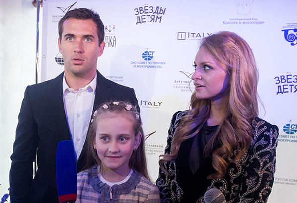 Александр Кержаков и Милана Тюльпанова фото