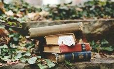 Десять шедевров литературы, которые стоит прочесть