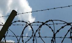 Неонациста приговорили к пожизненному заключению за 15 убийств