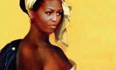 Мишель Обама появилась обнаженной на обложке журнала