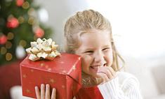 Что подарить близким на Новый год?