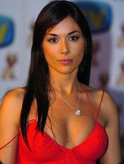 Мара Карфанья
