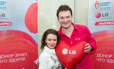 День влюбленных в жизнь: день донора LG Electronics