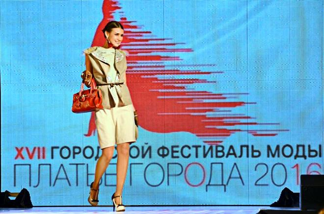в Челябинске прошел фестиваль Платье города 2016, подробности
