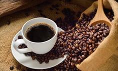 Кофе – для пробуждения и похудения