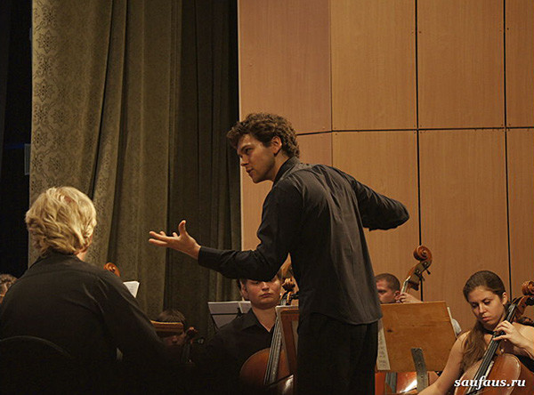 Молодежный симфонический оркестр Поволжья, Тольяттинская филармония