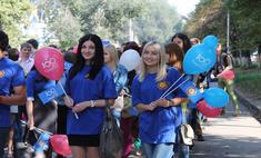 День города в Самаре: праздничное шествие студентов и концерт БИ-2!