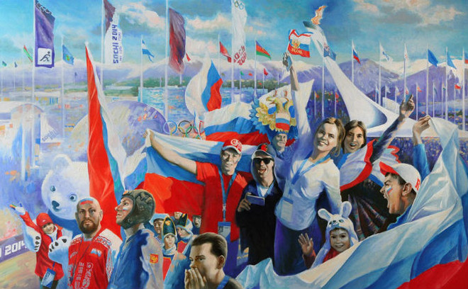 Картина «Наши» Олега Михайлова