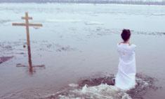 Крещение: фото волгоградцев из соцсетей