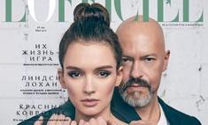 Бондарчук и Андреева дали первое совместное интервью