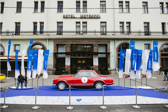 В Москве состоялось ралли ретромобилей Ингосстрах Exclusive Classic Day