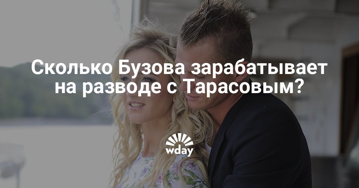 Ольга Бузова  paparazziru