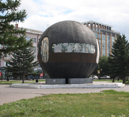 достопримечательности Омска, шар