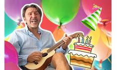 день рождения видео