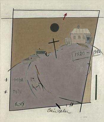 1986. «Зайцевы». X.M. 140 x 120 cm. © Висбаден музеи