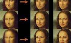 Эта нейросеть превращает пиксельные фото в чёткое изображение. Да, как в сериалах про детективов